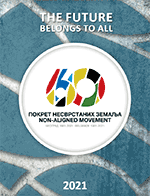 Azerbejdzan 2018